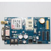 供应无线LED控制卡,GSM短信控制卡,LED显示屏控制卡