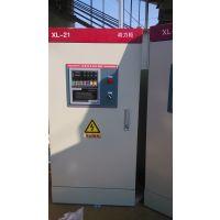 温邦XBD20-140-HY消防泵控制柜厂家消防喷淋泵