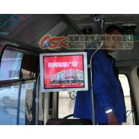 15寸车载广告机 车载电视移动传媒显示器带VGA输入可插SD卡U盘