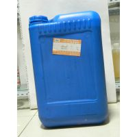 温州清明 环氧树脂 固化剂 液态酸酐 HK-021固化剂 25公斤包装