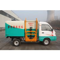 济宁三石机械电动垃圾车 挂桶式垃圾车价格优势