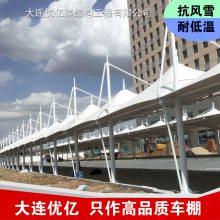 湛江实用型膜结构车棚 停车棚 自行车棚 车棚布加工 钢结构加工厂
