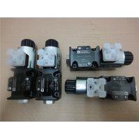 供应电液换向阀DSP7-S11/10N-II/D24K1 特价