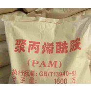 山东纸箱厂水处理用聚丙烯酰胺PAM絮凝剂,明睿净水厂家直销