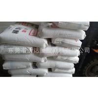 PP/李长荣化工(福聚)/366-3 高硬度 高刚性 瓶盖专用PP料