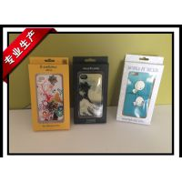 Note/5/5S手机保护壳纸盒 手机壳包装盒 皮套包装盒 皮套纸盒定制