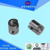 粉末冶金连接活动件 机械五金零配件 支持来图定制加工