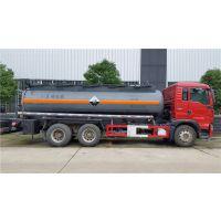 重汽后双桥运油车价格20吨危化品运油车厂家30吨槽罐车报价
