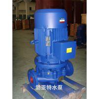 勃亚特直供ISG多级立式耐腐蚀离心管道泵