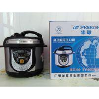 广东半球JHY—B104电压力锅电饭锅价格 适合做会销的产品展会热销产品
