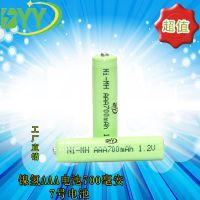 厂家现货直销正品BYY镍氢AAA电池 家电遥控器充电7号电池 精品橱窗