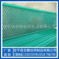 世鹏丝网 厂家加工定做 铁路护栏网 公路护栏网 钢板状护栏