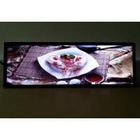 厂家特殊定制28.4寸车载条屏广告机TP-G284地铁报站长条屏显示器
