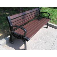 公园椅子 户外、公园椅子、裕凯隆