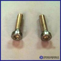 厂家直销不锈钢螺丝、非标螺丝-冠标非标螺丝、不锈钢螺丝价格