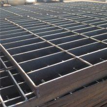 不锈钢格板 建筑钢格板送货 格板踏步板