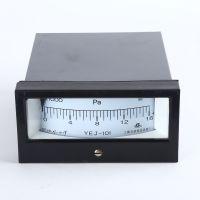 【乔木电气】YEJ-101 ±800Pa矩形膜盒压力表乐清柳市厂家批发