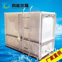 优质玻璃钢水箱原理及安装 玻璃钢模压水箱厂家