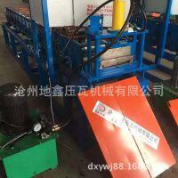 地鑫280围挡板生产设备 户外施工铁皮围栏板成型机