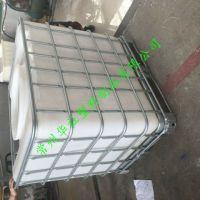 江苏化工塑料桶 带铁架叉车桶生产厂家