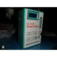 供应 山东潍坊卫生局 QC-1SI单通道大气采样仪 路博 流量范围 0.1-1.5L/min