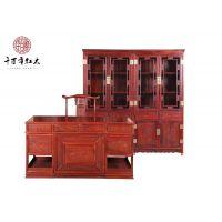 红酸枝家具 千百年红木 古典中式梅兰竹菊书房四件套