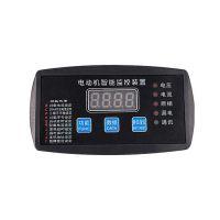 WDB-A05-Z价格 电动机保护器型号