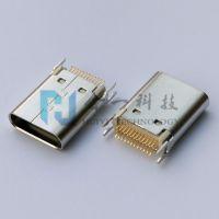 USB 3.1 Type-C 夹板母座 黑胶/白夹板0.8/1.0mm 长度L=9.3/10.5mm