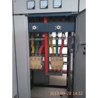 聊城低压开关柜厂家聊城低压配电柜价格