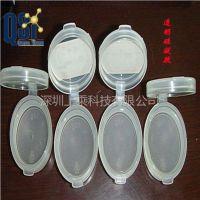 供应供应适应自动混合出胶设备 QGel 900 常用硅凝胶