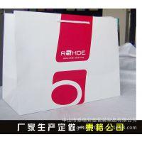 供应牛皮纸手提纸袋,服装纸袋、广告纸袋、购物纸袋