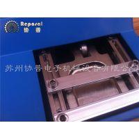批发上海高频变压器整脚机,稳定可靠,使用材料好. 变压器整脚机