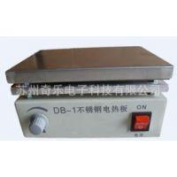 DB-1 DB-2 DB-3型不锈钢电热板不锈钢调温电热板