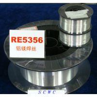 铝镁焊丝 ER5356铝镁焊丝 斯米克铝焊丝