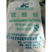 2017年3月24-26日上海FIC食品配料展食品级硫酸铵