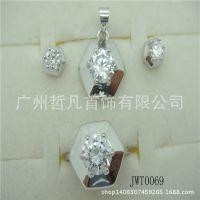 【哲凡】外贸套装 时尚宝石925银 订做 速卖通供应商 热款镀白金