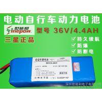 供应电动车电池 24V 36V 48V