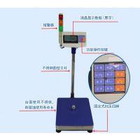 上下限报警台秤 贵州省赤水市30kg控制电子台秤