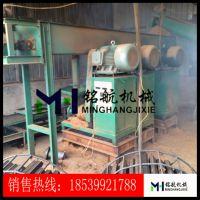 全自动锯末木炭机 机制木炭设备 环保木炭机 全套机制木炭生产线