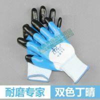 星宇丁晴手套 劳保尼龙全挂丁腈 防滑耐油耐磨用乳胶浸涂挂胶手套