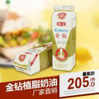 正品维益金钻鲜奶油 金钻植脂奶油 鲜奶蛋糕裱花奶油 1L 12瓶/箱