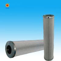 工程车辆液压系统过滤器配件滤芯  PLC低压管路过滤器专用滤芯