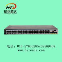 供应华为S5700-28C-EI三层千兆以太网交换机100%原装正品