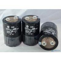 日立CEB 高压高波纹铝电解电容