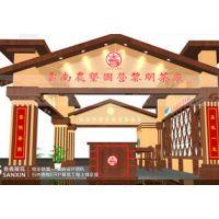 供应广州茶博会展览搭建公司