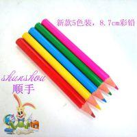 厂家直销 创意彩铅 顺手牌塑料彩色铅笔 学生图画铅笔定制LOGO