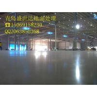 潍坊坊子混凝土地面密封固化剂%处理专家15069158230