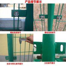成都库房隔离栅 机器设备防护栏 铁丝隔离网加工定做