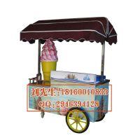 四川冰淇淋机厂家供货
