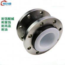 供应DN125 PN1.0双球橡胶软接头厂家